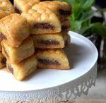 petits gâteaux orientaux