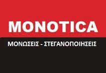 Μονωσεις monotica facebook / Το προφιλ της εταιριας μονωσεις monotica στο facebook https://www.facebook.com/Monotica