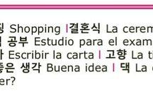 Todo lo Necesario para Aprender Coreano. / Aprende Coreano