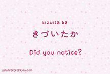 Japanese! ❤