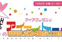 Theater, 2017, HKT48, MP3, Radio, SKE48
