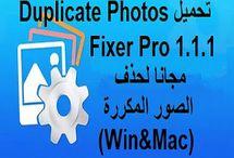 تحميل Duplicate Photos Fixer Pro 1.1.1 مجانا لحذف الصور المكررة لاجهزة ويندوز والماكhttp://alsaker86.blogspot.com/2017/12/Download-Duplicate-Photos-Fixer-Pro-1-1-1-free.html