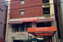 141109_Honmachi_Arietta Hotel Osaka