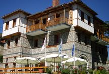 Μέτσοβο/Metsovo / Our Greatest accommodation options in Metsovo, Ioannina, Greece.