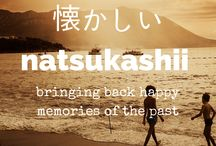 beautiful japanese words