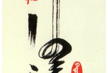 World Calligraphy