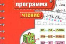 Книги воспитание и развитие