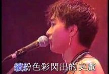Giap Music: Modern Chinese Songs / Giap Music: Modern Chinese Songs