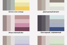 Colors harmony HOME