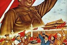 China propaganda 50s 60s 70s