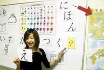 Trung tâm tiếng Nhật / Trung tâm đào tạo tiếng Nhật Hawaii tại Hà Nội. Khai giảng các lớp tiếng nhật sơ cấp, cao cấp, dành cho người đi làm, du học http://trungtamtiengnhathawaii.edu.vn