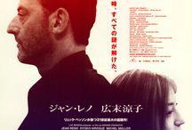 кино плакаты