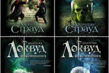 Серии (fiction)