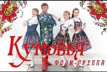 Hudba - ruské národné