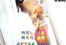 안전사설놀이터GCT66。COM해외안전놀이터추천안전한가족놀이터안전메이저놀이 / 안전사설놀이터GCT66。COM해외안전놀이터추천안전메이저놀이터추천안전메이저놀이터추천안전메이저놀이터사이트추천안전한사설놀이터추천안전메이저토토추천안전한가족놀이터추천안전메이저토토추천사이트안전사설토토안전한가족놀이터추천안전메이저토토사이트해외안전놀이터추천안전메이저놀이터사이트추천안전메이저놀이터사이트추천안전사설토토사이트추천안전토토놀이터안전한가족놀이터추천안전사설놀이터사이트추천안전한메이저급놀이터추천안전사설토토추천사이트안전사설놀이터토토안전놀이터