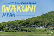 Japan Travel Ideas