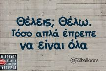 it's all greek to me!!