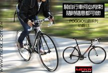 BB Center / We sell all kinds of bikes online.