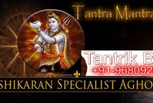 All Vashikaran Mantra