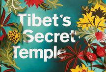 Tibet's Secret Temple / A free Wellcome Collection exhibition exploring body, mind and meditation in Tantric Buddhism. Open from 19 November 2015 until 28 February 2016, Tibet's Secret Temple explores Tibetan Buddhist yogic and meditational practice and their connections to physical and mental wellbeing.