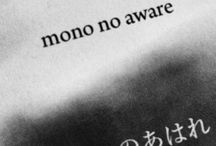 mono no aware / Images loosely related to a new book I've just published.