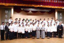 1030523-第三屆實習學生授袍典禮