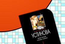 Остросюжетные любовные романы FB2, EPUB, PDF / Скачать книги Остросюжетные любовные романы в форматах fb2, epub, pdf, txt, doc