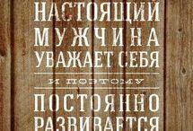 надписи,этикетки