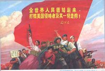 Balzac y la joven costurera china / Revolucion china