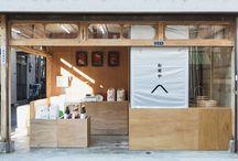 Japan butik