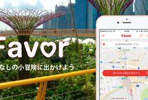 アプリケーション / アプリのUiデザイン