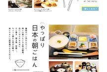 webdesign - feature