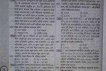 Professor's Job Solution অনুযায়ী ৩৭ তম বি সি এস প্রিলিমিনারী প্রশ্নের FULL সমাধানঃ goo.gl/2HX0Om