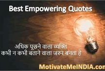 Best Empowering Quotes For Life