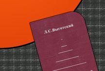 Общая психология FB2, EPUB, PDF / Скачать книги Общая психология в форматах fb2, epub, pdf, txt, doc