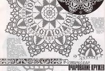 Crochet Doily - Horgolt terítők