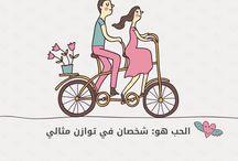 بطاقات عيد الحب 2015 / تشكيلة جديدة ومميزة من بطاقات عيد الحب عالية الجودة للأشخاص الذين يؤمنون به والأشخاص الذين يكرهونه. شاركها على فيس بوك وتويتر وواتساب وبالتأكيد انستقرام / by Kasra