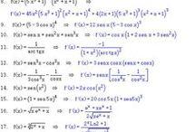 matematicad