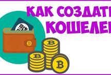 Реалити шоу как заработать 10 000 000 рублей
