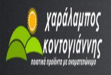 Οσπρια / Τα όσπρια αποτελούν βασικό συστατικό της μεσογειακής διατροφής. Βρίσκονται στη βάση της διατροφικής πυραμίδας κάτι που σημαίνει ότι πρέπει να καταναλώνονται αρκετά συχνά.
