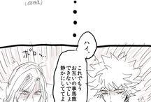 うた☆プリ♪ 漫画
