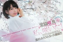 HKT48 Sakura Miyawaki Watashi Saita on Young Jump Magazine