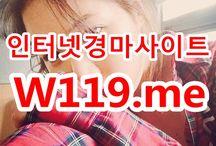 온라인경정사이트 ▷T119.ME◁  서울레이스 / 온라인경정사이트 ▷T119.ME◁ 미사리경정 온라인경정사이트 ▷T119.ME◁ 온라인경마사이트セリ인터넷경마사이트セリ사설경마사이트セリ경마사이트セリ경마예상セリ검빛닷컴セリ서울경마セリ일요경마セリ토요경마セリ부산경마セリ제주경마セリ일본경마사이트セリ코리아레이스セリ경마예상지セリ에이스경마예상지   사설인터넷경마セリ온라인경마セリ코리아레이스セリ서울레이스セリ과천경마장セリ온라인경정사이트セリ온라인경륜사이트セリ인터넷경륜사이트セリ사설경륜사이트セリ사설경정사이트セリ마권판매사이트セリ인터넷배팅セリ인터넷경마게임   온라인경륜セリ온라인경정セリ온라인카지노セリ온라인바카라セリ온라인신천지セリ사설베팅사이트セリ인터넷경마게임セリ경마인터넷배팅セリ3d온라인경마게임セリ경마사이트판매セリ인터넷경마예상지セリ검빛경마セリ경마사이트제작