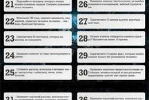 инфограф ика
