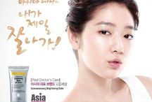 Beauty - Skin Protection