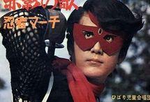 昭和の忍者コミック