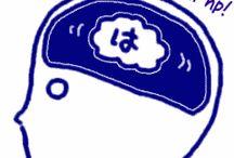 男子脳×女子脳 / 「男子脳×女子脳」リニューアルで使用するイメージをピンする