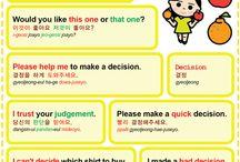 Easy Korean 1201-1300