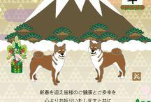 柴犬の年賀状テンプレート