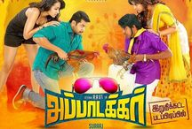 Appatakkar  movies posters / Appatakkar is an up coming tamil movie, jayam ravi, anjali, trisha, Vivekh,  soori plays a main roles, music by Thamman,  direct by surraj ,